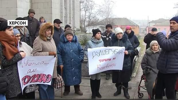 Жителі Каховки прийшли на протести через завищені тарифи