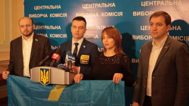 Зареєструвався кандидатом у президенти журналіст Дмитро Гнап