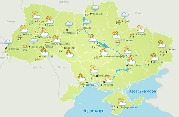 прогноз погоди в Україні погода на 5 лютого погода у лютому 2019
