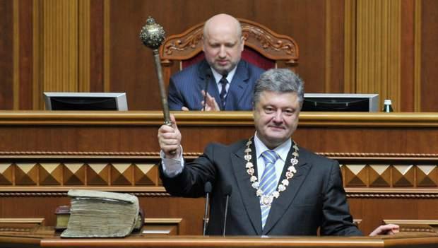 Петро Порошенко інавгурація