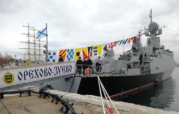 Навчання окупований Крим