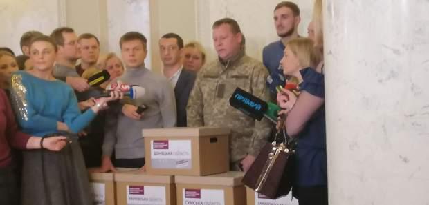 Блок Петра Порошенка підписи