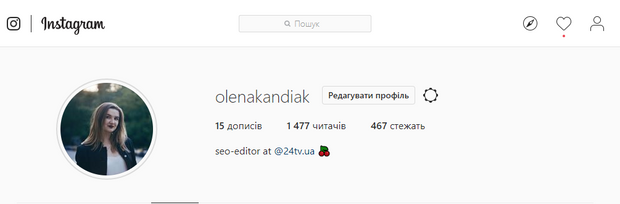 Інструкція, як правильно видалити профіль в Instagram