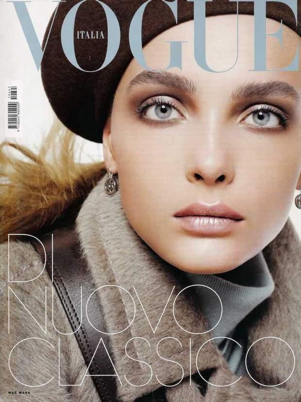 Сніжана Онопко на обкладинці Vogue Italia