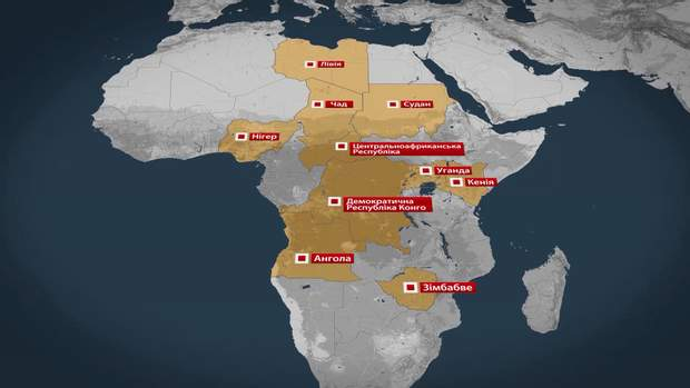 російська агресвія чорний континент Африка
