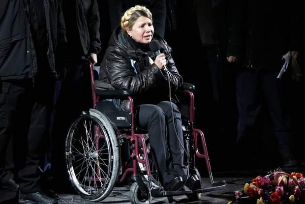 Юлія Тимошенко Майдан інвалідний візок