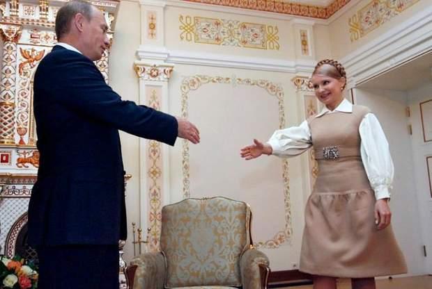 Тимошенко Путін