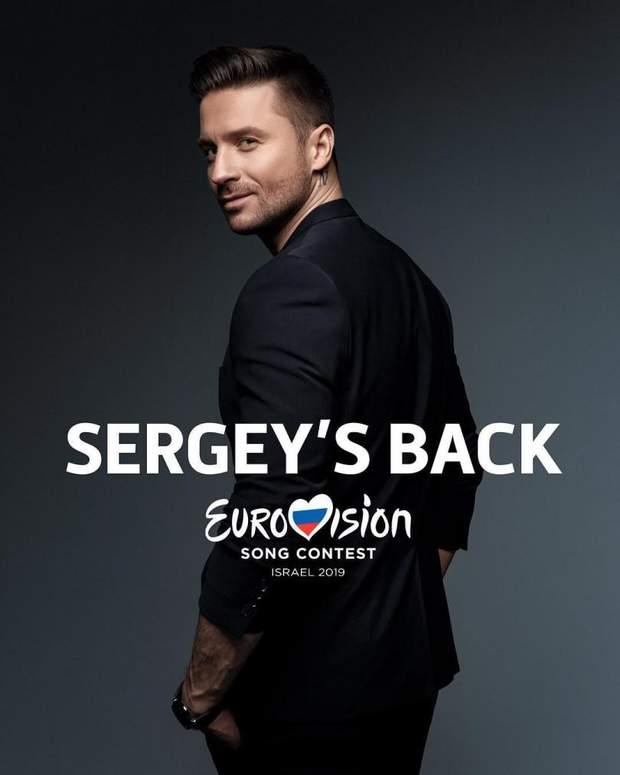 Сергій Лазарєв поїде на Євробачення-2019 від Росії