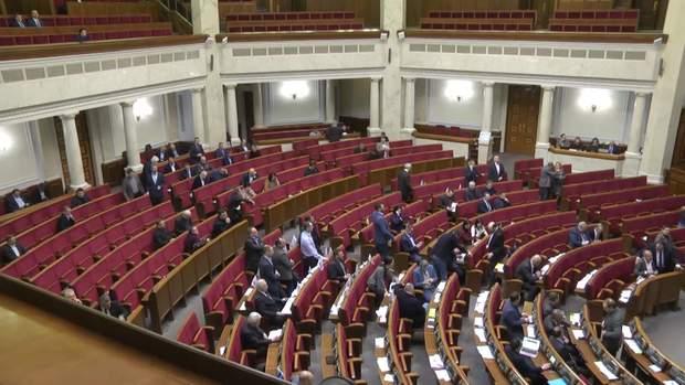 Журналіст зафіксував кількість депутатів у Раді
