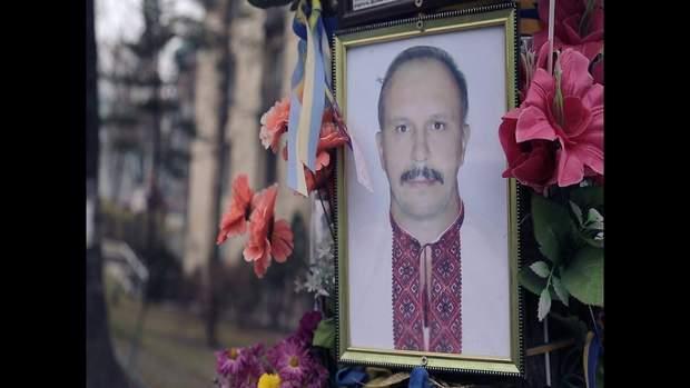 Герой Небесної Сотні Сергій Бондарчук