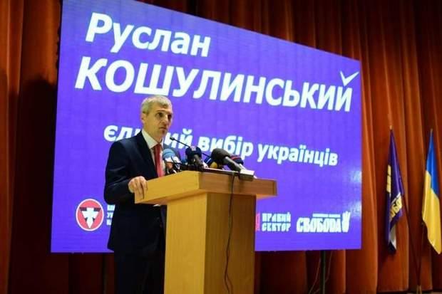 Кошулинський єдиний кандидат у президенти від націоналістичних сил