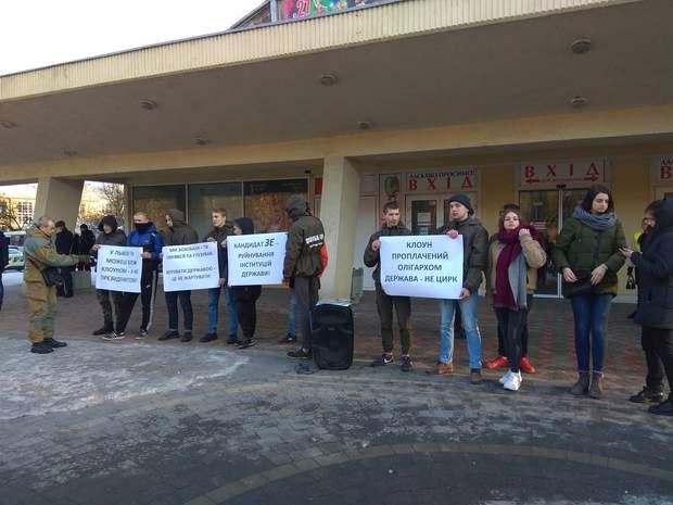 Зеленский, Львов, цирк, пикет, Квартал 95, выборы президента