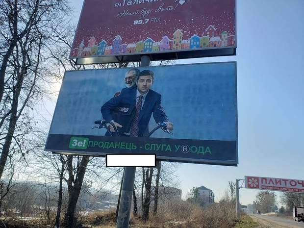 Львов, Зеленский, выборы президента, Львов, скандал