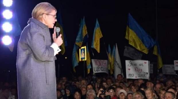 Виступ Юлії Тимошенко у Білій Церкві