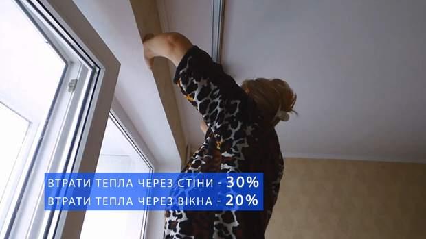 як утеплити дім