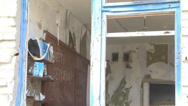Покинута школа у Широкиному