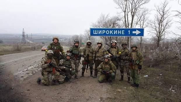 Українські захисники
