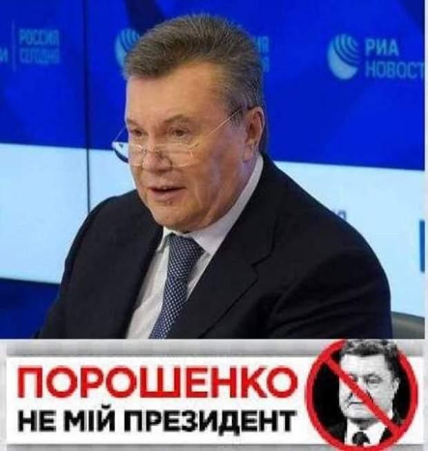 Янкович, Порошенко, мем, прес-конференція, Москва