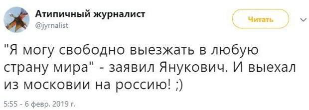 Янукович, прес-конференція, Москва, перли