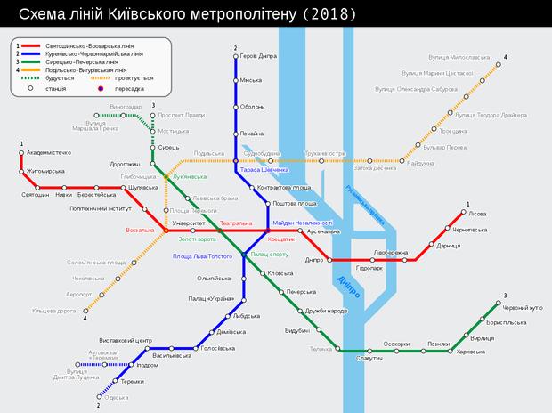 метро Київ карта