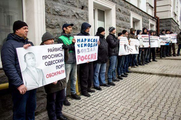 Мітинг під Адміністрацією морських портів в Одесі
