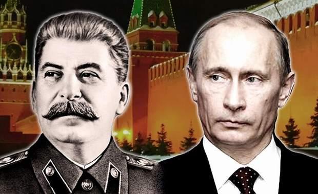 Путин это Сталин ХХI века