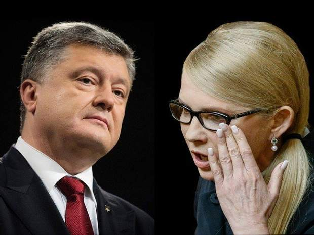 Юлія Тимошенко Петро Порошенко
