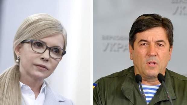 Юлія Тимошенко Юрій Тимошенко