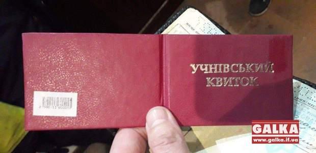 СБУ фейк фальшиве посвідчення Буковель