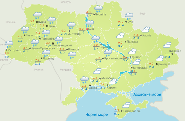 погода в україні 14 лютого