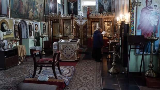 Ногінськ українська церква росія томос епіфаній