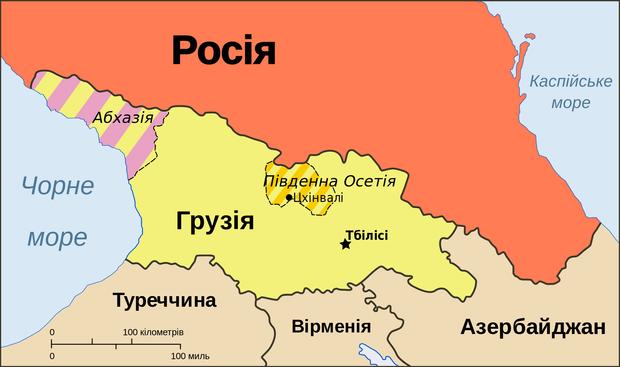 Війна в Грузії