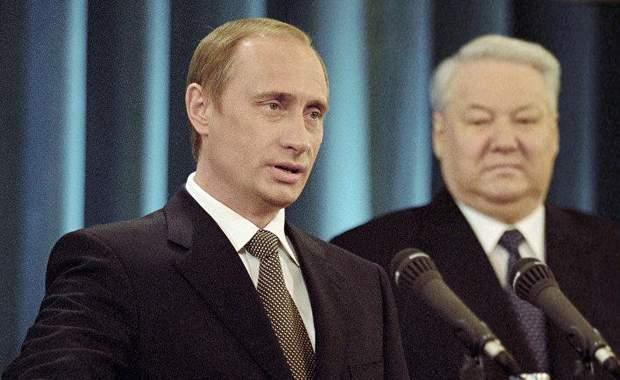 Владимир Путін та Єльцин