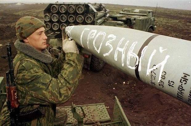 Росіяни бомбардували Грозний