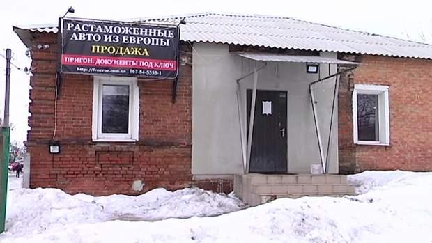 розмитнення Харків євробляхи