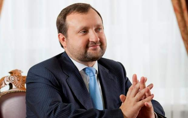 Арбузов азаров янукович