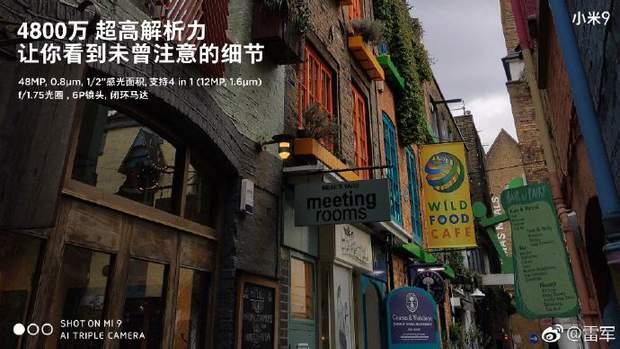 Фото, зроблені на Xiaomi Mi 9