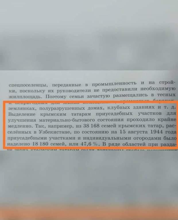 Окупований Крим підручіник