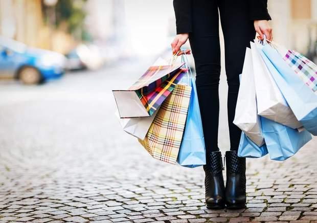 Підіть на шопінг