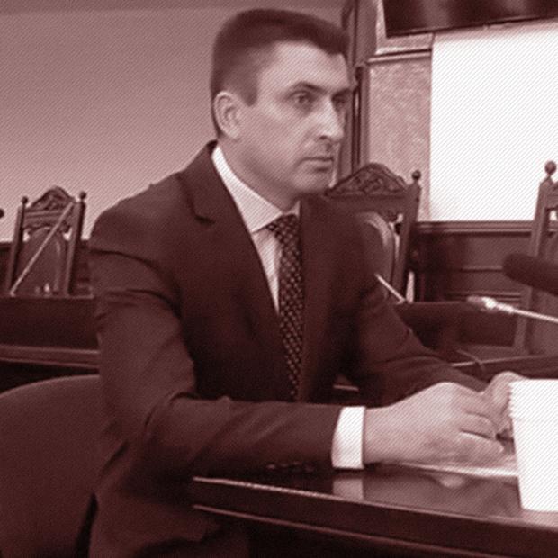 Єреймечук, суддя, Верховний суд, конкурс