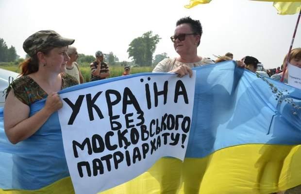 Томос Православна церква України
