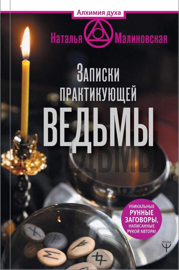 російські книги література пропаганда заборона ввезення Україна