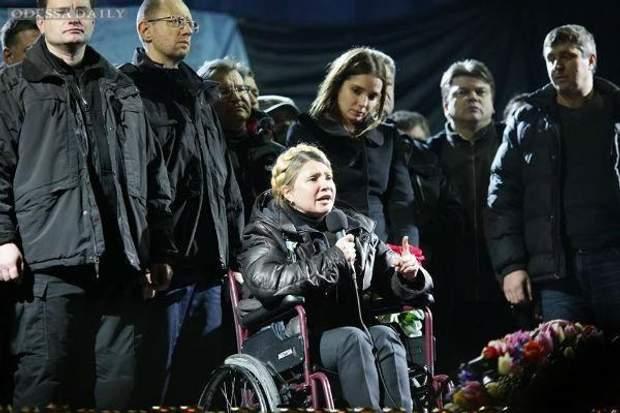 Юлія Тимошенко також виступила на сцені Майдану