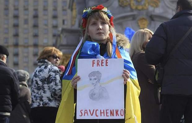 Митинг в поддержку Савченко