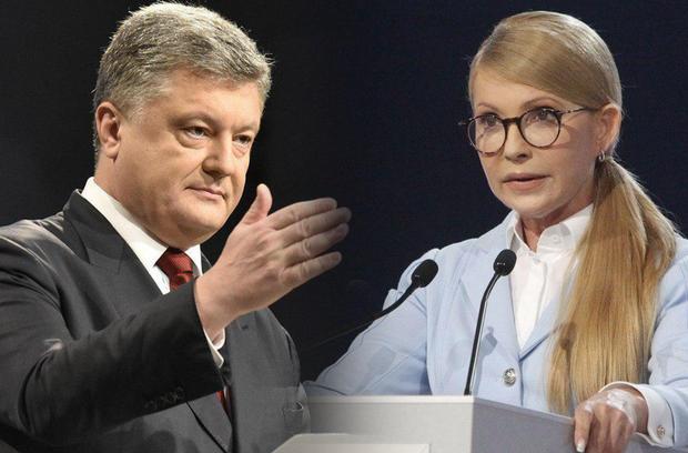 Найімовірніше, нас чекає протистояння між Тимошенко та Порошенком