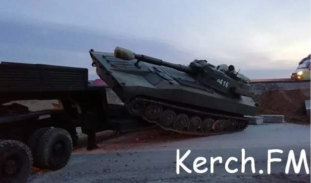 ДТП Крим анексія військова техніка на дорогах