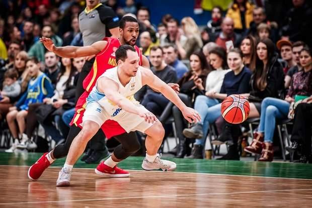 61e189d4 Збірна України з баскетболу поступилася Чорногорії і не вийшла на ЧС ...