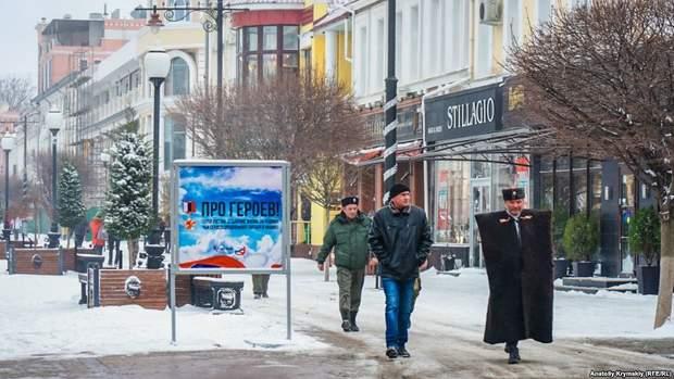 Сімферополь сніг похолодання Крим