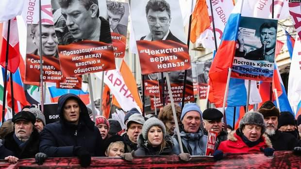 Борис Нємцов марш Росія