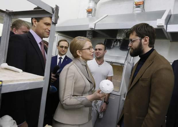 Тимошенко в Одесі